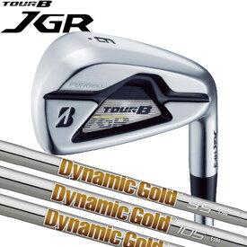 ブリヂストンゴルフ ツアーB 2020 NEW JGR HF3 アイアンセット [ニューダイナミックゴールド] NEW DG DG95/DG120/DG105スチールシャフト 5本セット(#6〜#9,PW)BRIDGESTONE TourB ニュー JGR 2020JGR IRON