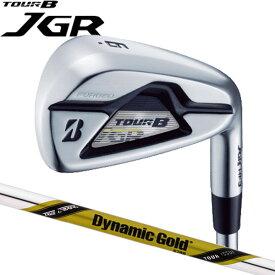 ブリヂストンゴルフ ツアーB 2020 NEW JGR HF3 アイアンセット [ダイナミックゴールド ツアーイシュー シリーズ] スチールシャフト 6本セット(#5〜#9,PW) BRIDGESTONE TourB ニュー JGR 2020JGR IRON