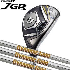ブリヂストンゴルフ ツアーB 2020 NEW JGR HY ユーティリティ(ハイブリッド)[ニューダイナミックゴールド] NEW DG DG95/DG120/DG105スチールシャフト BRIDGESTONE TourB ニュー JGR 2020JGR UT トゥルーテンパー X100/S200/R300