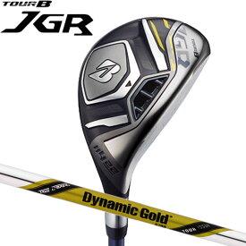 ブリヂストンゴルフ ツアーB 2020 NEW JGR HYユーティリティ(ハイブリッド) [ダイナミックゴールド ツアーイシュー] (TOUR ISSUE)スチールシャフト BRIDGESTONE TourB ニュー JGR 2020JGR UTトゥルーテンパー X100/S200
