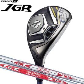 ブリヂストンゴルフ ツアーB 2020 NEW JGR HY ユーティリティ(ハイブリッド) [NS PRO モーダス シリーズ] MODUS TOUR105/TOUR120/TOUR130 システム3 125 SYSTEM スチールシャフト BRIDGESTONE TourB ニュー JGR 2020JGR UT 日本シャフト