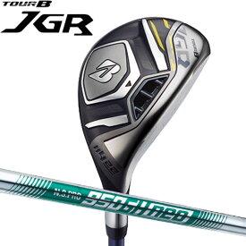 ブリヂストンゴルフ ツアーB 2020 NEW JGR HY ユーティリティ(ハイブリッド) [NS プロ 950GHネオ シリーズ] スチールシャフト BRIDGESTONE TourB ニュー JGR 2020JGR UT 日本シャフトNS PRO 950GH NEO