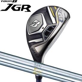 ブリヂストンゴルフ ツアーB 2020 NEW JGR HY ユーティリティ(ハイブリッド) [NS プロ Tour1150GH/1050GH/950GH シリーズ] スチールシャフト BRIDGESTONE TourB ニュー JGR 2020JGR UT 日本シャフトNS PRO 1150/1050/950/950WF/900WF