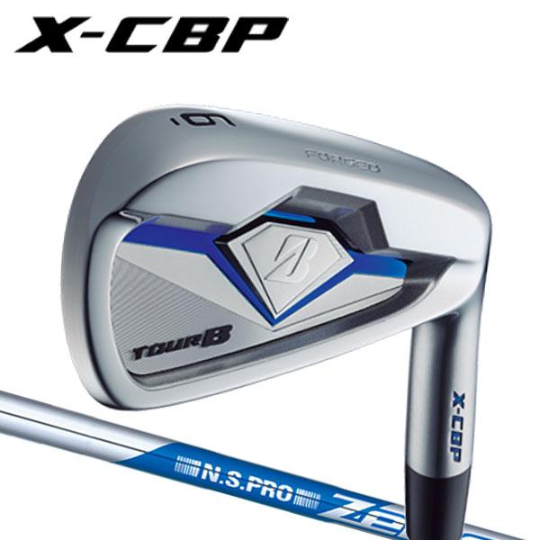 ブリヂストンゴルフ 2018NEW ツアーB X-CBP (ポケットキャビティ) アイアンセット [NS PRO ゼロス シリーズ] ゼロス8スチールシャフト 5本セット(#6〜PW) TourB XCBP IRON日本シャフト Zelos エイト
