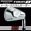 【メーカーカスタム】 ブリヂストンゴルフ ツアーB X-BLADE (マッスルバック) アイアンセット [KBS シリーズ] KBS Tour/Tour 90 ...
