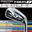 ブリヂストンゴルフ ツアーB X-HI アイアン型ユーティリティ [ツアーAD シリーズ] AD-95/85/75/65 TYPE2/55 カーボンシャフトGP...