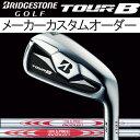 ブリヂストンゴルフ ツアーB X-HI アイアン型ユーティリティ[NS PRO モーダス シリーズ] MODUS TOUR105/TOUR120/TOUR130...