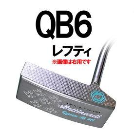 【レフティ(左用)】ベティナルディクイーンビーシリーズ QB6 パター (ワイドピン型) BETTINARDI QUEEN BEE SERIES PUTTER