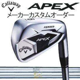 キャロウェイ エイペックス アイアン 6本セット(#5〜PW) [NS PRO シリーズ] 950GH/850GH (N.S PRO) 日本シャフト スチールシャフト CALLAWAY APEX19 エーペックス