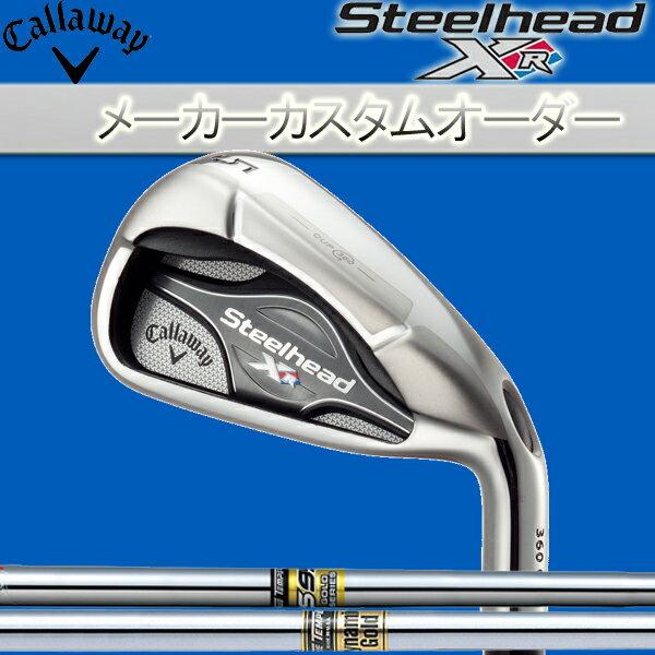 【メーカーカスタム】 キャロウェイ スチールヘッド XR アイアン 6本セット(#5〜PW) [ダイナミックゴールド] DGシリーズGSシリーズ(85/95) X100/S300/S200 スチールシャフト Steelhead XR