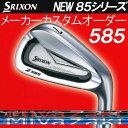 スリクソン NEW ZシリーズZ 585アイアン [ミヤザキ マハナ/ミヤザキ フォー アイアン シリーズ] カーボンシャフト 5本…