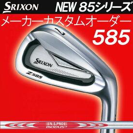 スリクソン NEW ZシリーズZ 585 アイアン [NS PRO モーダス シリーズ] スチールシャフト 5本セット(#6〜PW) NSPRO MODUS3 TOUR120/105/105DST/システム125ダンロップ DUNLOP SRIXON iron Z585