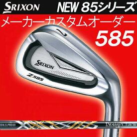 スリクソン NEW ZシリーズZ 585 アイアン [NSプロ950GH DST デザインチューニング(ブラック)] スチールシャフト 6本セット(#5〜PW) NS950DSTダンロップ DUNLOP SRIXON iron Z585