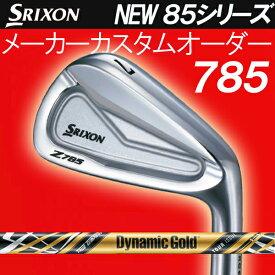 スリクソン NEW ZシリーズZ 785 アイアン [ダイナミックゴールド ツアーイシュー デザインチューニング(ブラック)] スチールシャフト 6本セット(#5〜PW) DG ISSUEダンロップ DUNLOP SRIXON iron Z785