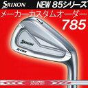 スリクソン NEW ZシリーズZ 785 アイアン [NS PRO モーダス シリーズ] スチールシャフト 5本セット(#6〜PW) NSPRO MOD…