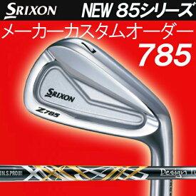 スリクソン NEW ZシリーズZ 785 アイアン [NSプロ950GH DST デザインチューニング(ブラック)] スチールシャフト 6本セット(#5〜PW) NS950DSTダンロップ DUNLOP SRIXON iron Z785