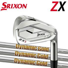 スリクソン NEW ZXシリーズZX5 アイアン [ニューダイナミックゴールド] NEW DG DG120/DG105/DG95スチールシャフト 6本セット(#5〜PW) ダンロップ DUNLOP SRIXON IRON ゼットエックス ファイブ