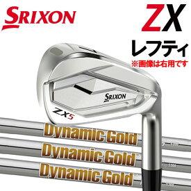 【レフティ(左用)】スリクソン NEW ZXシリーズZX5 アイアン [ニューダイナミックゴールド] NEW DG DG120/DG105/DG95スチールシャフト 6本セット(#5〜PW) ダンロップ DUNLOP SRIXON IRON ゼットエックス ファイブ