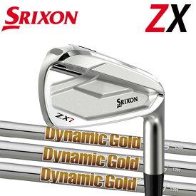 スリクソン NEW ZXシリーズZX7 アイアン [ニューダイナミックゴールド] NEW DG DG120/DG105/DG95スチールシャフト 6本セット(#5〜PW) ダンロップ DUNLOP SRIXON IRON ゼットエックス セブン