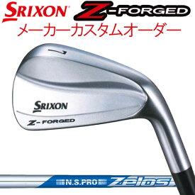 スリクソン NEW ZシリーズZフォージド アイアン [NSプロ ゼロス] スチールシャフト 5本セット(#6〜PW) Zelos 6シックス/7セブン/8エイト ダンロップ DUNLOP SRIXON iron Z FORGED