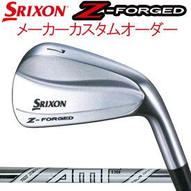 スリクソン NEW ZシリーズZフォージド アイアン [ダイナミックゴールドAMT ツアーホワイト] スチールシャフト 5本セット(#6〜PW) DG AMT TOUR WHITE ダンロップ DUNLOP SRIXON iron Z FORGED