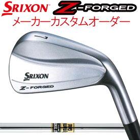 スリクソン NEW ZシリーズZフォージド アイアン [ダイナミックゴールドシリーズ] スチールシャフト 5本セット(#6〜PW) DG/DG DST ダンロップ DUNLOP SRIXON iron Z FORGED