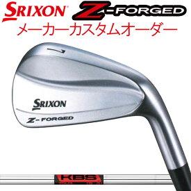 スリクソン NEW ZシリーズZフォージド アイアン [KBSツアー シリーズ] スチールシャフト 5本セット(#6〜PW) KBS Tour ダンロップ DUNLOP SRIXON iron Z FORGED