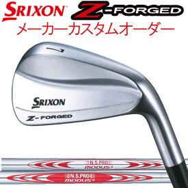 スリクソン NEW ZシリーズZフォージド アイアン [NS PRO モーダス シリーズ] スチールシャフト 5本セット(#6〜PW) NSPRO MODUS3 TOUR120/105/105DST/システム125ダンロップ DUNLOP SRIXON iron Z FORGED