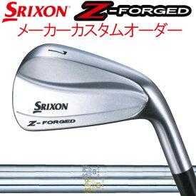 スリクソン NEW ZシリーズZフォージド アイアン [NSプロシリーズ] スチールシャフト 5本セット(#6〜PW) 980GH DST/950GH/930GH DST/870GH XXIO/850GH ダンロップ DUNLOP SRIXON iron Z FORGED