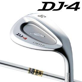フォーティーン DJ-4 ウェッジ[ダイナミックゴールド シリーズ] DG/X100/S200/S300/S400/R400 スチールシャフト FOURTEEN DJ4