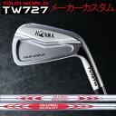 【メーカーカスタム】 ホンマゴルフ TW727Vn アイアン [NS PRO モーダス シリーズ] NSPRO MODUS3 TOUR105/TOUR120/T...