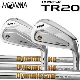 ホンマゴルフ TR20V/TR20P アイアン [ダイナミックゴールド シリーズ] DG120/105/95 (DYNAMIC GOLD) スチールシャフト 6本セット HONMA TOUR WORLD ツアーワールド本間ゴルフ