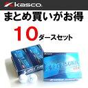 【大特価】キャスコ ゴルフボール スーパーソニックソフト10ダース(120球) SUPER SONIC SOFT BallKasco