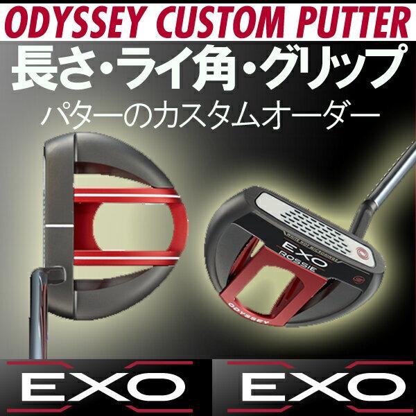 オデッセイ EXO(エクソー) パター ロッシーS(スラントネック)(ROSSIE S) ネオマレット型(マレットタイプ) ODYSSEY EXO