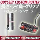 オデッセイ オー・ワークス パター #1W ワイドピン型(ブレードタイプ) ODYSSEY O-WORKS オーワークスOワークス