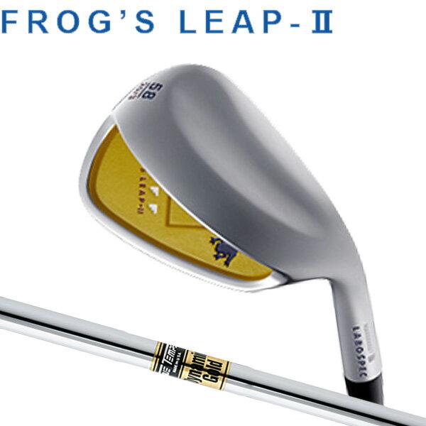 オノフ LABOSPEC(ラボスペック) フロッグス リープ2 ウェッジ [ダイナミックゴールド シリーズ] DG スチールシャフト グローブライド ONOFF LABOSPEC Frog's Leap-2 GLOBERIDE