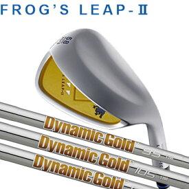 オノフ LABOSPEC(ラボスペック) フロッグス リープ2 ウェッジ [NEW ダイナミックゴールド シリーズ] DG 95/105/120スチールシャフト グローブライド ONOFF LABOSPEC Frog's Leap-2 GLOBERIDE