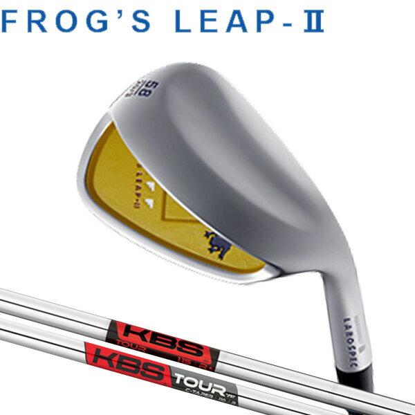 オノフ LABOSPEC(ラボスペック) フロッグス リープ2 ウェッジ [KBSツアー シリーズ] KBS Tour/Tour90/C-テーパー スチールシャフト プロアパンセ グローブライド ONOFF LABOSPEC Frog's Leap-2 GLOBERIDE