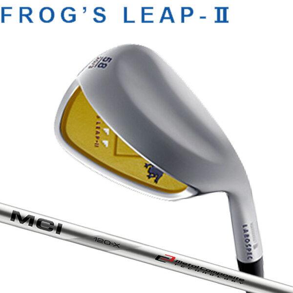 オノフ LABOSPEC(ラボスペック) フロッグス リープ2 ウェッジ [フジクラ MCIシリーズ] 90/100/110/120 カーボンシャフト グローブライド ONOFF LABOSPEC Frog's Leap-2 GLOBERIDE