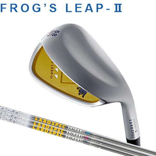 オノフ LABOSPEC(ラボスペック) フロッグス リープ2 ウェッジ [ラボスペック専用] シナリ(SHINARI) i105/i95/i85 カーボンシャフト グローブライド ONOFF LABOSPEC Frog's Leap-2 GLOBERIDE