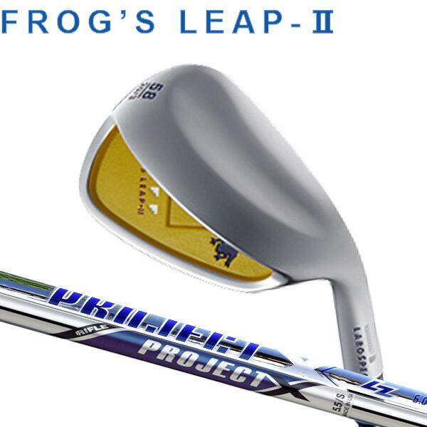 オノフ LABOSPEC(ラボスペック) フロッグス リープ2 ウェッジ [ライフル PROJECT X /LZシリーズ] プロジェクト X /LZ スチールシャフト グローブライド ONOFF LABOSPEC Frog's Leap-2 GLOBERIDE