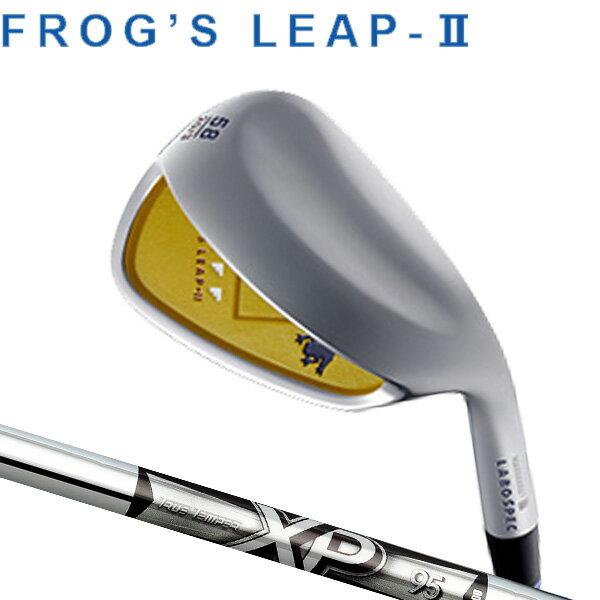 オノフ LABOSPEC(ラボスペック) フロッグス リープ2 ウェッジ [XP95シリーズ]スチールシャフト グローブライド ONOFF LABOSPEC Frog's Leap-2 GLOBERIDE