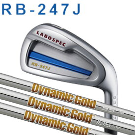 オノフ ラボスペック RB-247J 限定アイアン 5本セット(#6〜PW)ニューダイナミックゴールド DG95/DG105/DG120/X100/S400/S300/S200/R400 スチールシャフト グローブライド ONOFF LABOSPEC iron GLOBERIDE RB247J