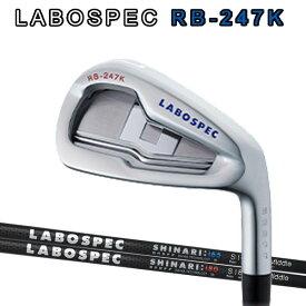 オノフ ラボスペック RB-247K 限定アイアン 5本セット(#6〜PW)[ラボスペック] カーボンシャフト LABOSPEC SHINARI(シナリ) グローブライド ONOFF LABOSPEC iron GLOBERIDE RB247K
