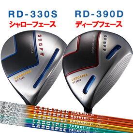 オノフ LABOSPEC(ラボスペック) RD-330S(シャロー)/RD-390D(ディープ)ドライバー[LABOSPEC] カーボンシャフト TATAKI(タタキ)SHINARI(シナリ)HASHIRI(ハシリ) ONOFF