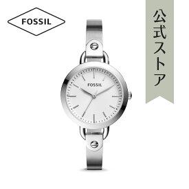 【エントリーでP最大24倍/マラソン期間中】【公式ショッパープレゼント】 30%OFF フォッシル 腕時計 公式 2年 保証 Fossil レディース CLASSIC MINUTE BQ3025