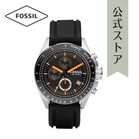 マラソン期間限定 ポイント10倍!フォッシル 腕時計 メンズ Fossil 時計 CH2647 DECKER 公式 2年 保証