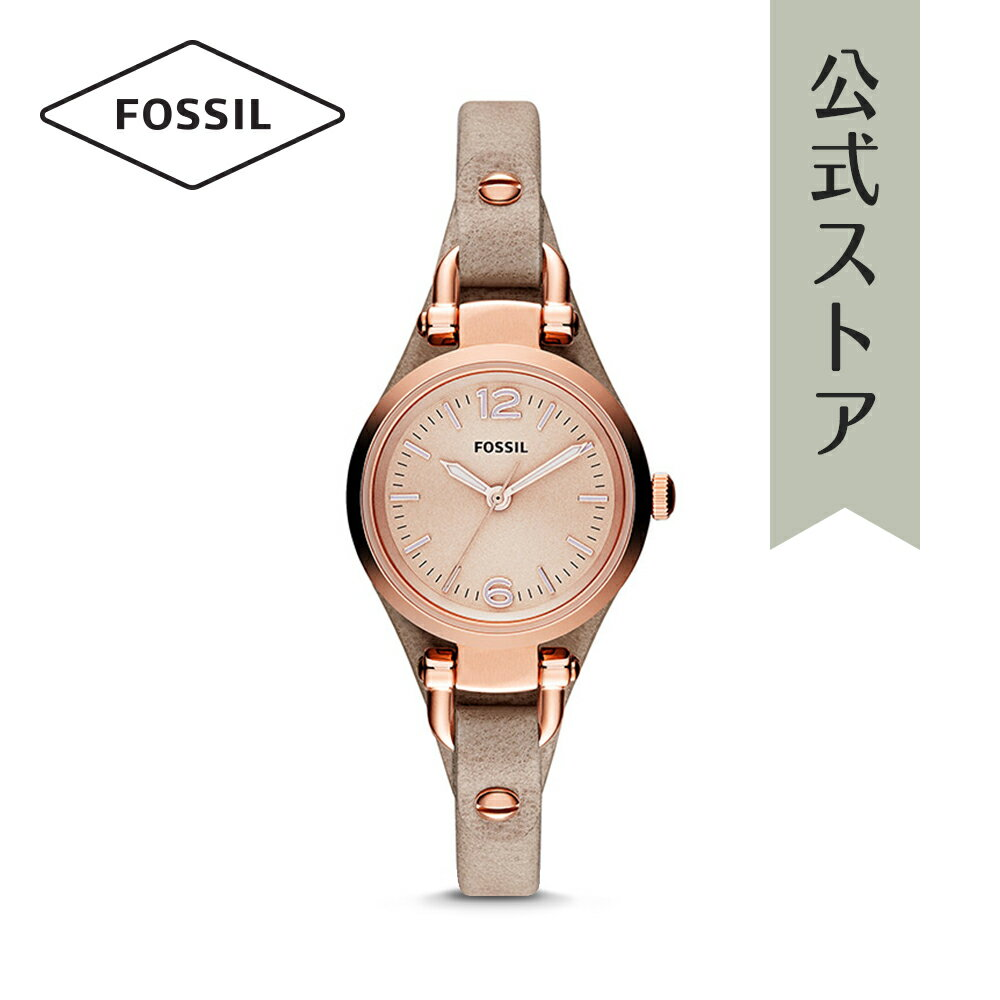 <10%OFFクーポン配布中/27日まで>『父の日 公式ショッパープレゼント』フォッシル 腕時計 公式 2年 保証 Fossil レディース ジョージア ES3262 GEORGIA