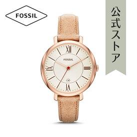 【30%OFF 増税前!お得セール中】フォッシル 腕時計 公式 2年 保証 Fossil レディース ジャクリーン ES3487 JACQUELINE