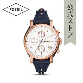 フォッシル 腕時計 レディース Fossil 時計 オリジナルボーイフレンド ES3838 クロノグラフ ORIGINAL BOYFRIEND 公式 2年 保証